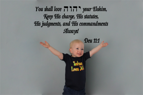 Love Yahweh decal