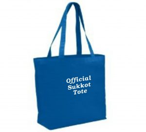 Official Sukkot Tote