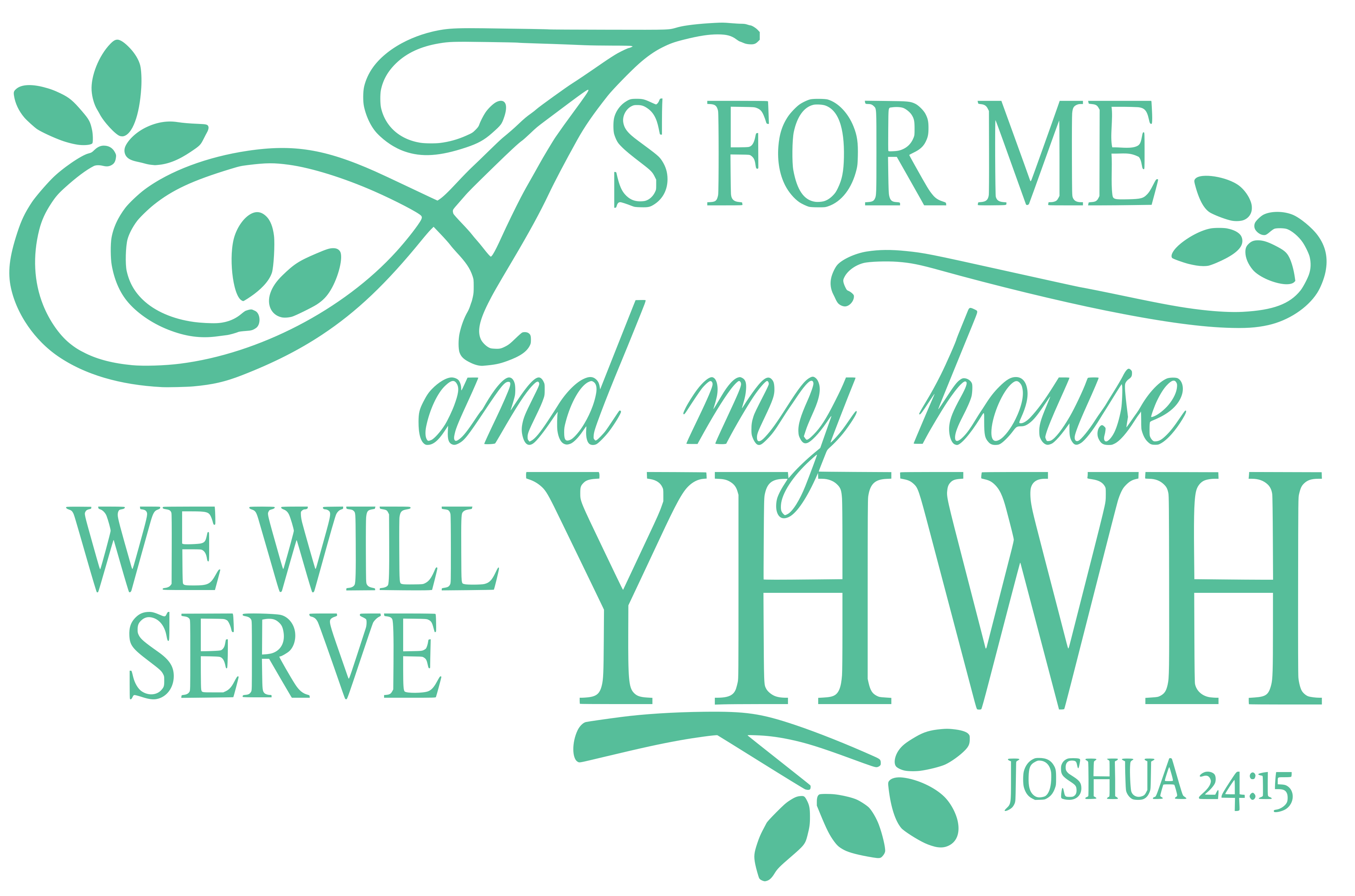 As For Me and My House We Will Serve YHWH wall decal / sticker