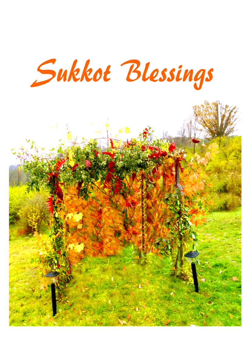Sukkot Blessings Garden Flag Cannon Keepsakes