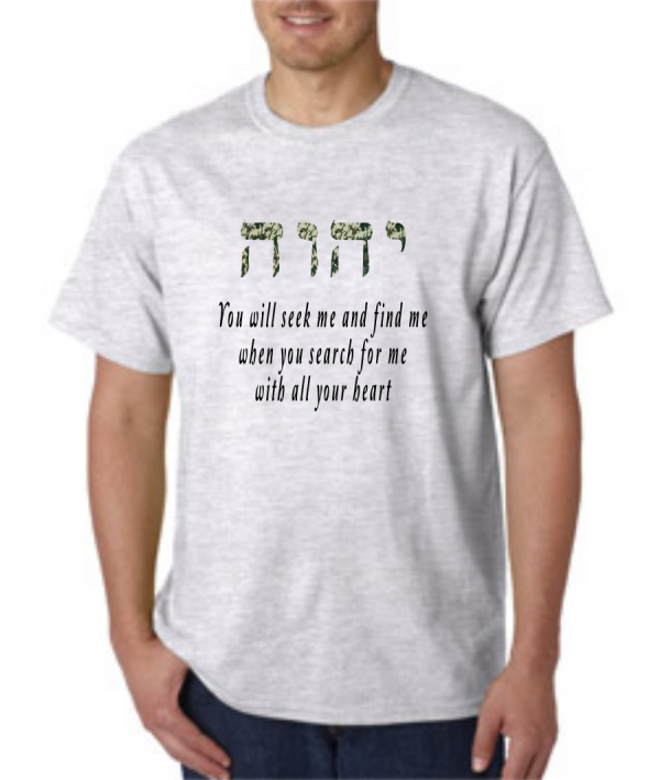 seek YHWH shirt