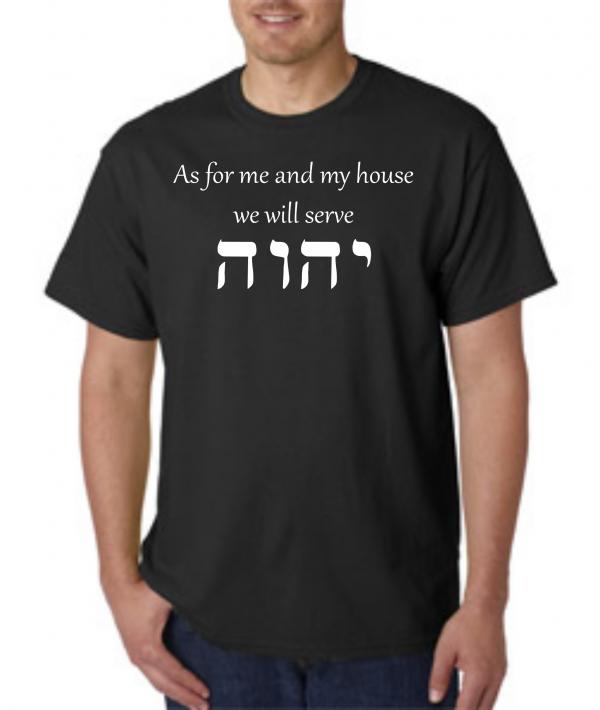 serve Yahweh shirt