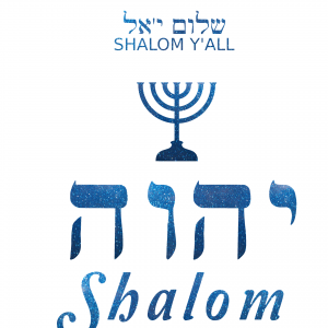 YHVH shalom menorah shalom y'all