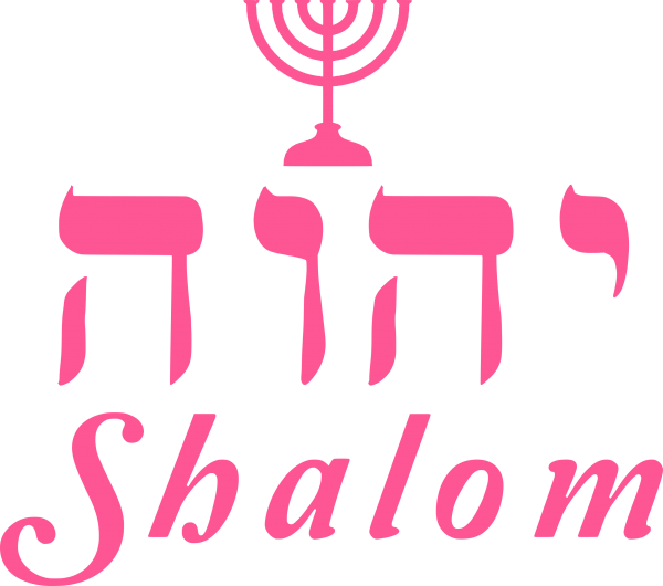 YHVH shalom menorah decal