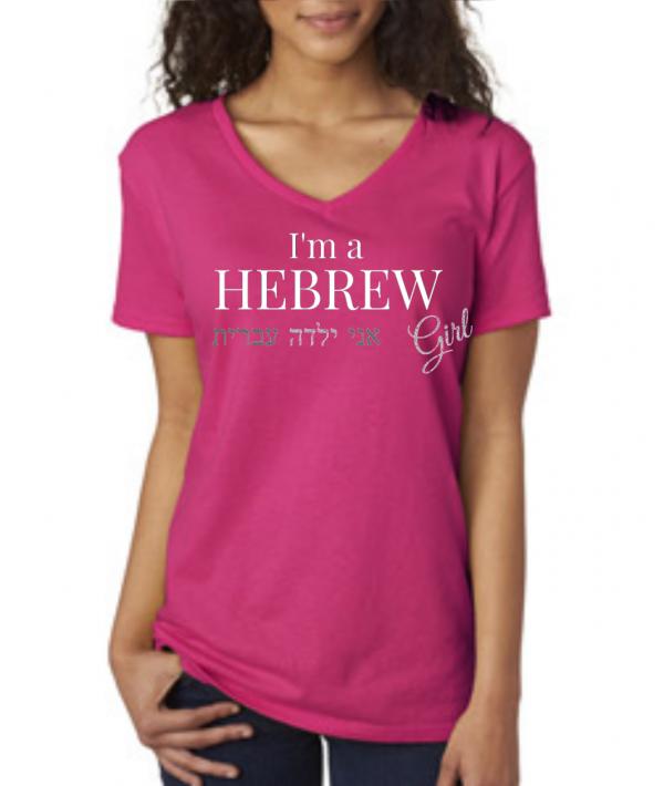 MiYah Hebrew Girl