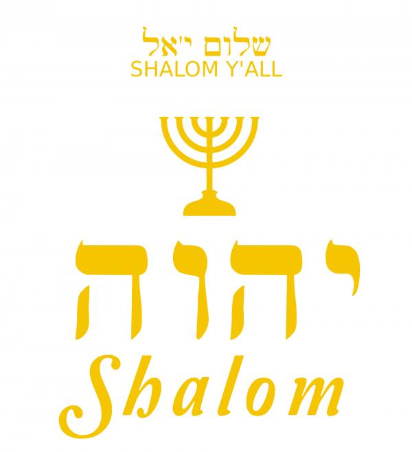 YHVH shalom menorah shalom y'all