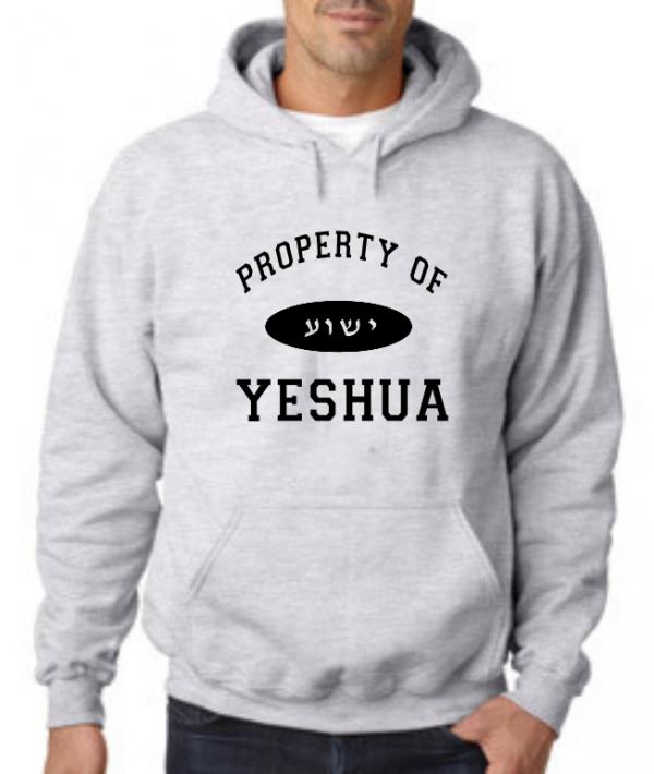 property of Yeshua hoodie
