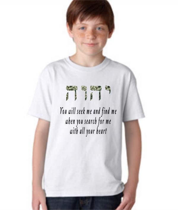 seek YHWH