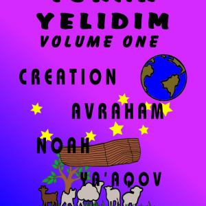 Torah Yelidim