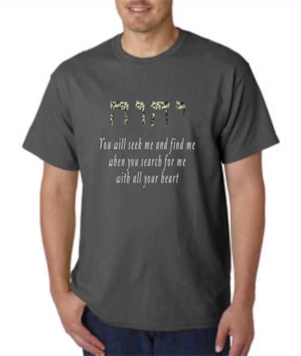 seek YHWH shirt