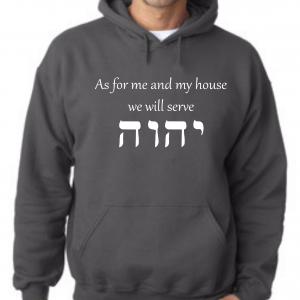 serve Yahweh hoodie