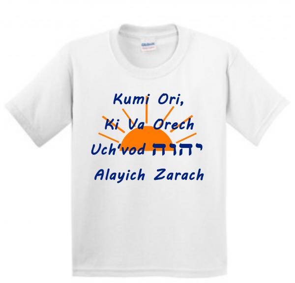 Kumi Ori Shirt