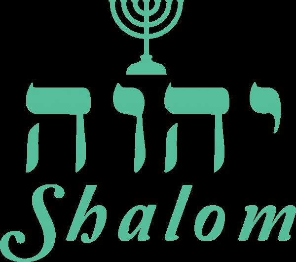 YHVH shalom menorah decal
