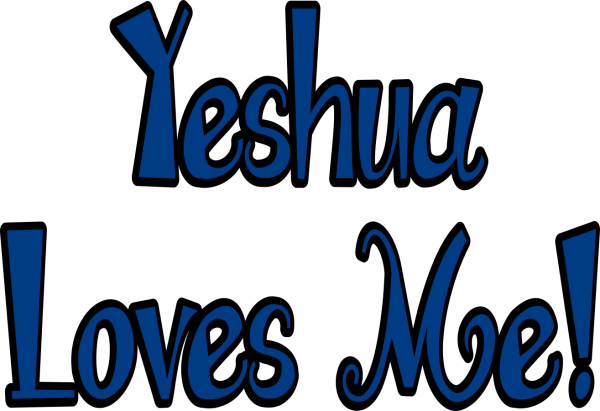 Yeshua loves me decal