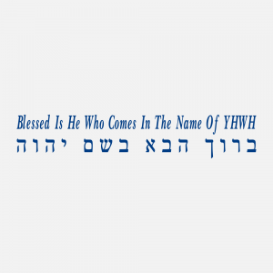Baruch haba Blessed is He