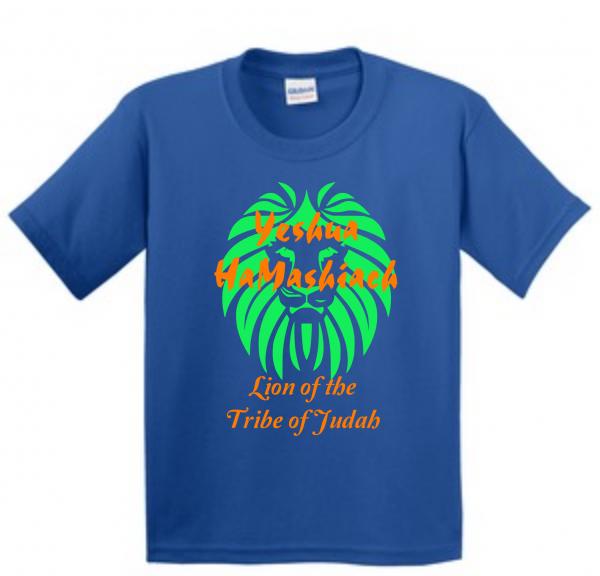 Yeshua lion