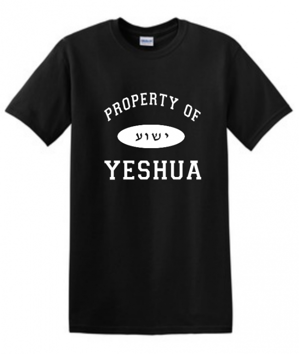 property of Yeshua shirt